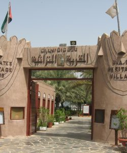 The_Heritage_Village ABU DHABI