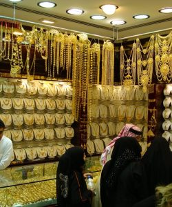 the gold souk deira